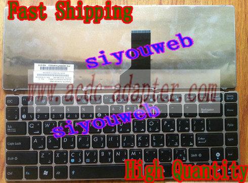 New ASUS K42 K42J UL30 UL80 A42 A42J X43E N43 Arabic keyboard Si